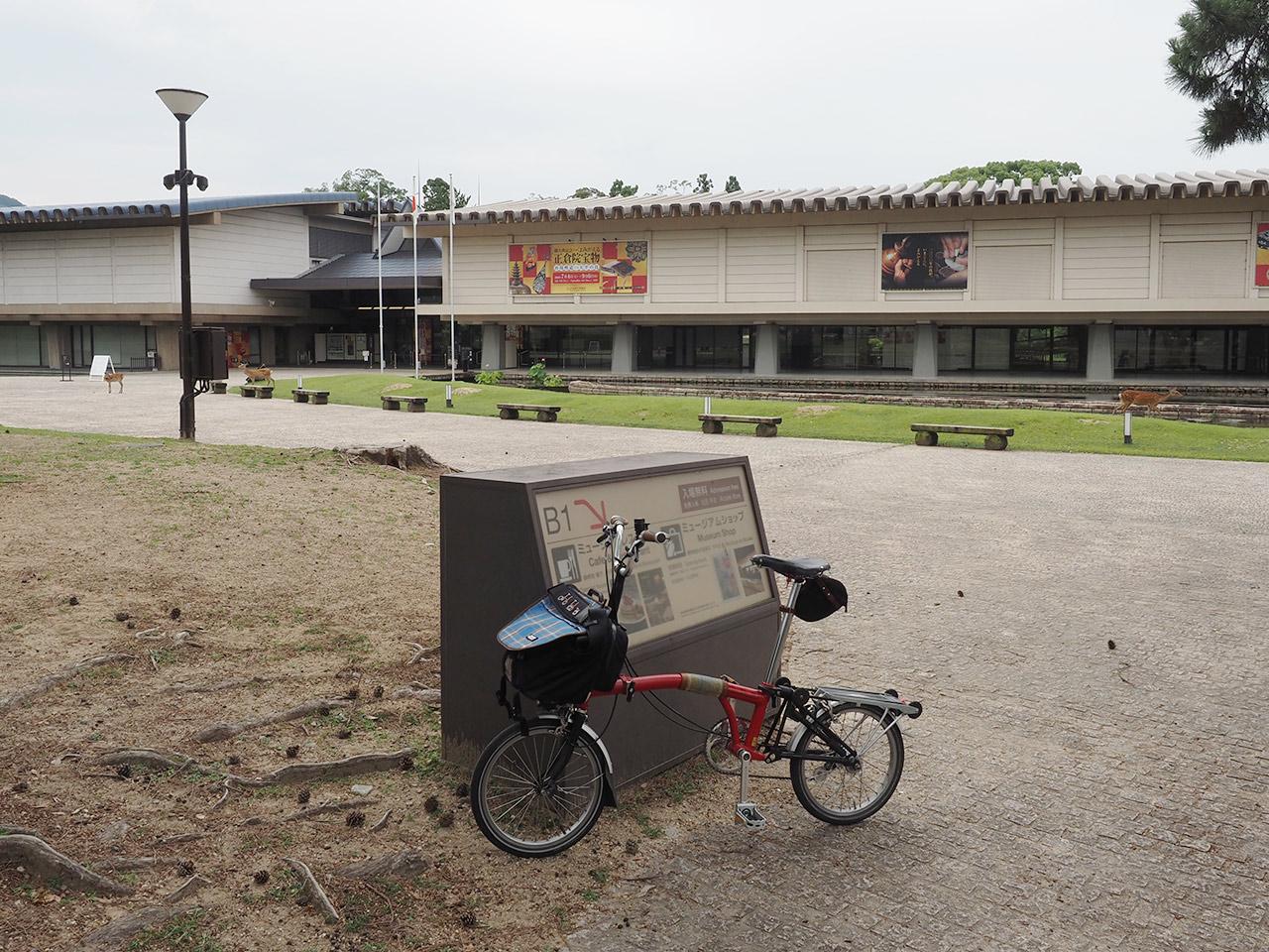 奈良国立博物館 2020