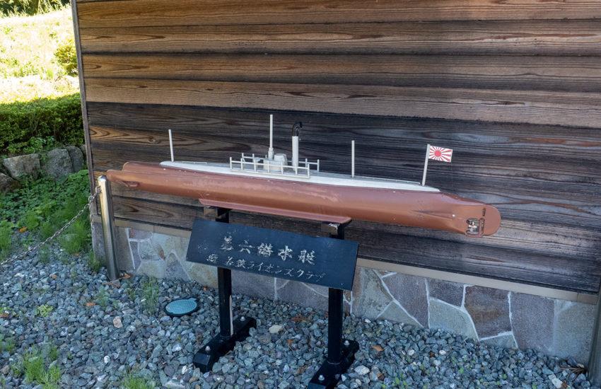 第六潜水艇模型 2020
