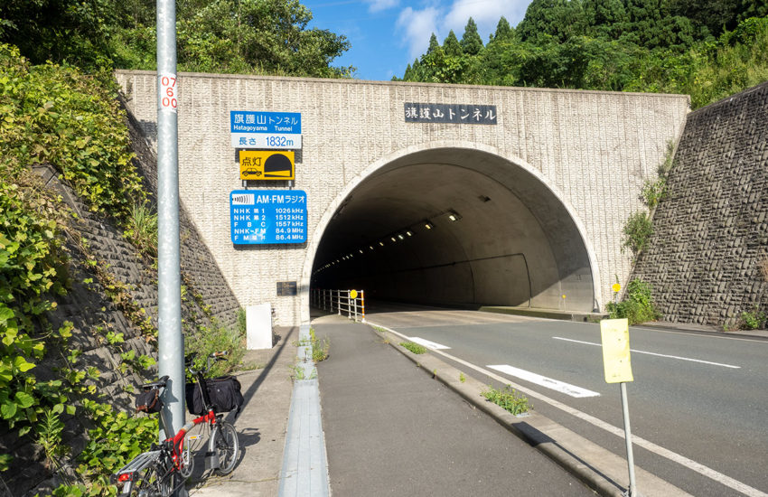 R27 旗護山トンネル 自転車 2020