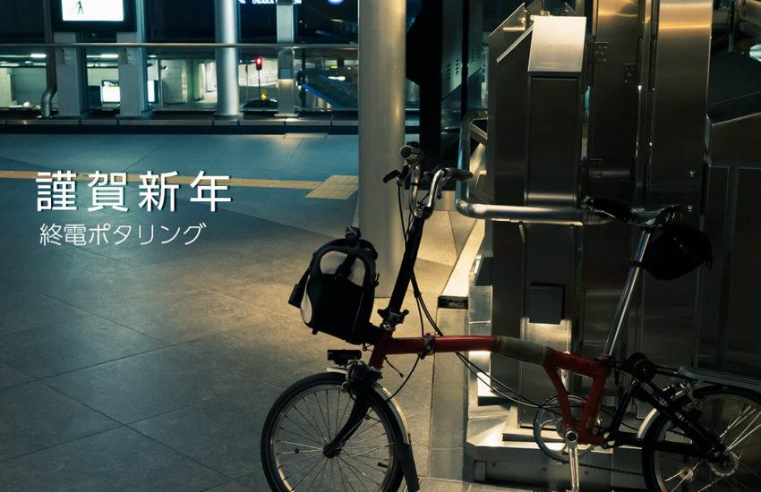JR大阪駅 2021