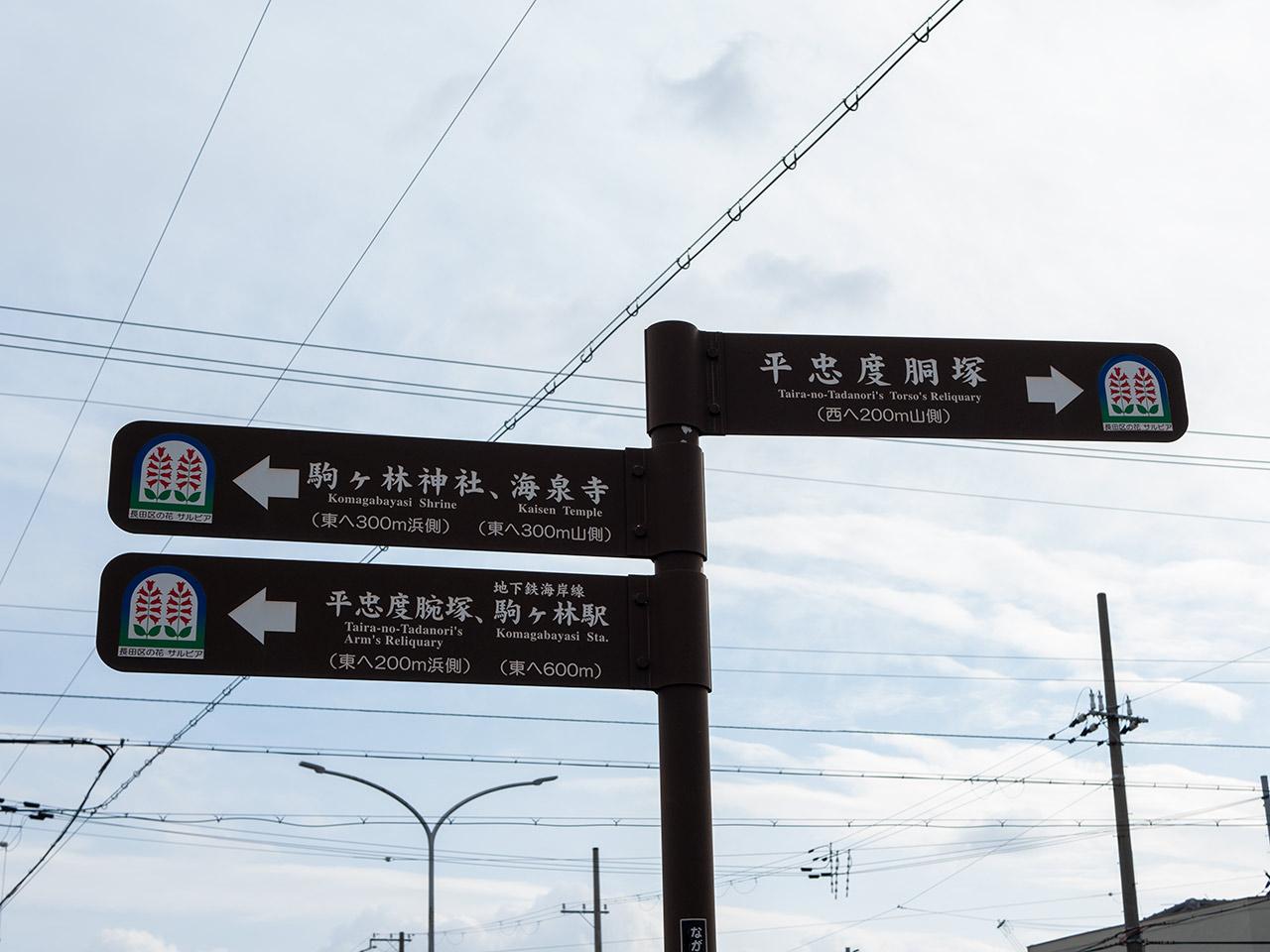 長田港北交差点