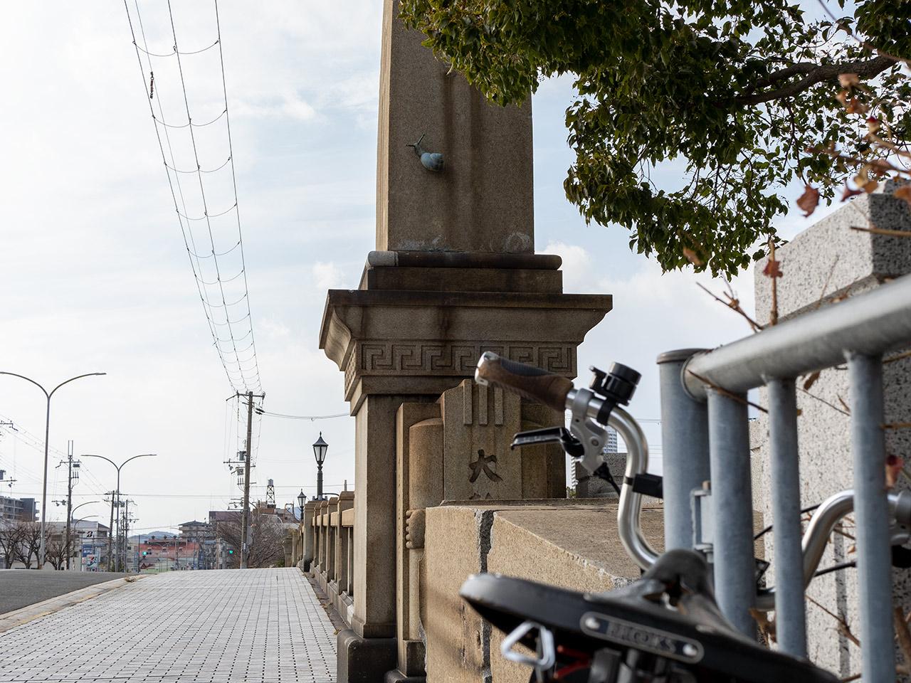 大輪田橋 2021