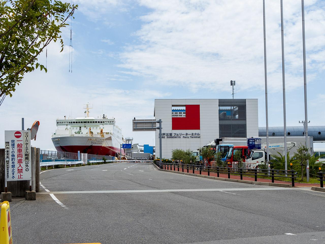 神戸三宮フェリーターミナル 2021