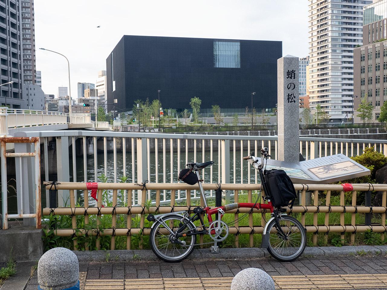 大阪中之島美術館