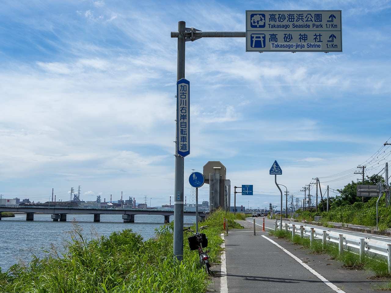 加古川右岸自転車道
