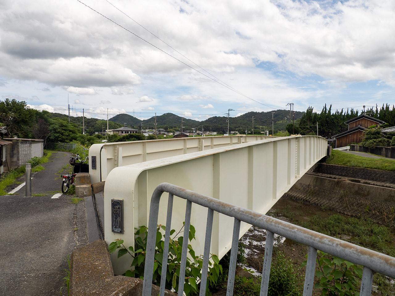 加古川右岸自転車道 西山橋